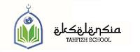 Ekselensia Tahfizh School (eTahfizh)