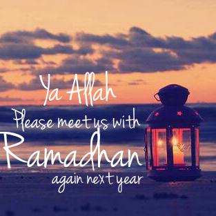 Ilal Liqo Ramadan